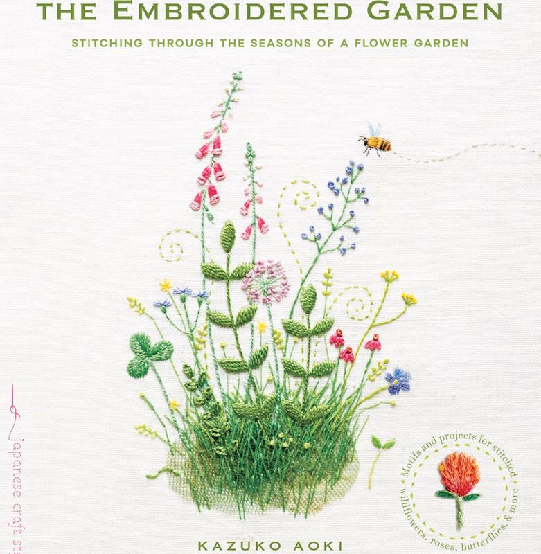 The Embroidered Garden by Kazuko Aoki