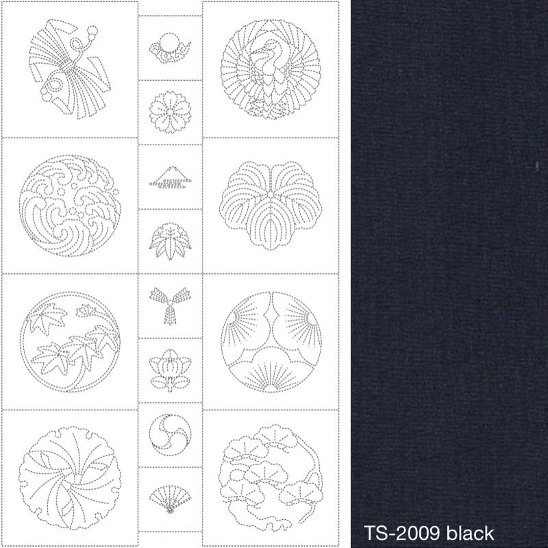 The Ultimate Sashiko Sourcebook By Susan Briscoe Bs-0814 - Bebe Bold Japanese -7178