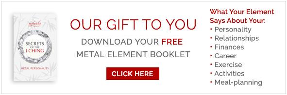 free-gift-metal-banner.jpg