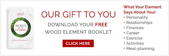 free-gift-wood-banner.jpg