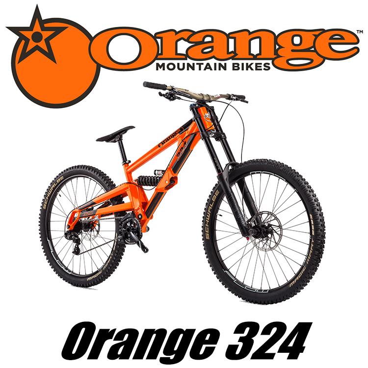 orange-324.jpg