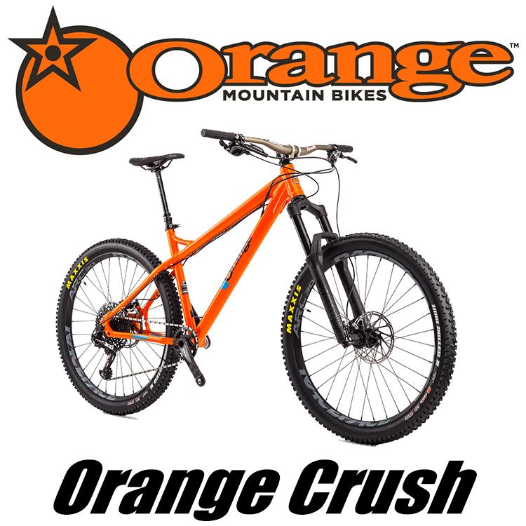 orange-crush.jpg