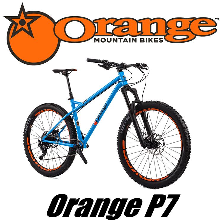 orange-p7.jpg