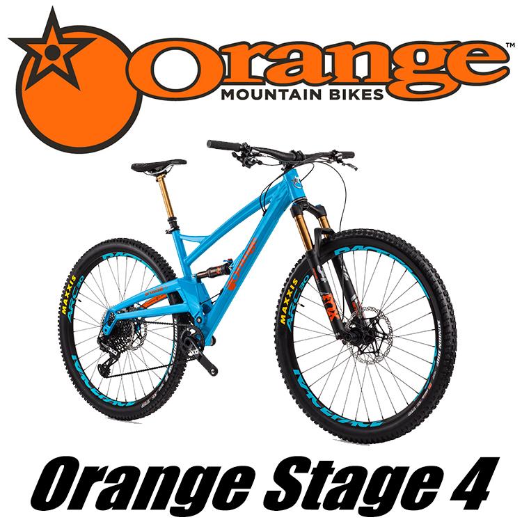 orange-stage-4.jpg