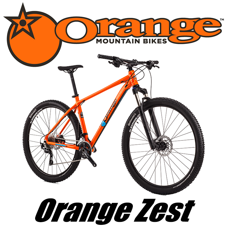 orange-zest.jpg
