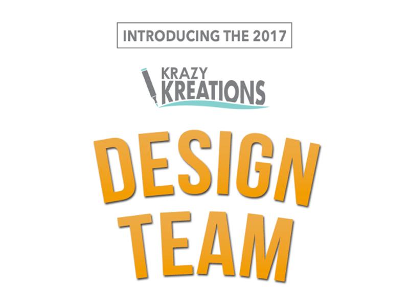 2017 Design Team Announcement
