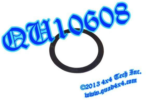 "QU10608 0.015"" Idler Shaft Shim for NP200, NP201, NP205"
