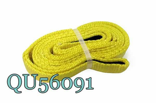 """QU56091 1""""X8' RECOVERY STRAP"""