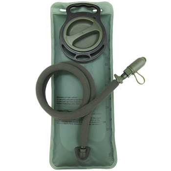 Condor 2.5L (58oz) Hydration Bladder with Bite Vlave