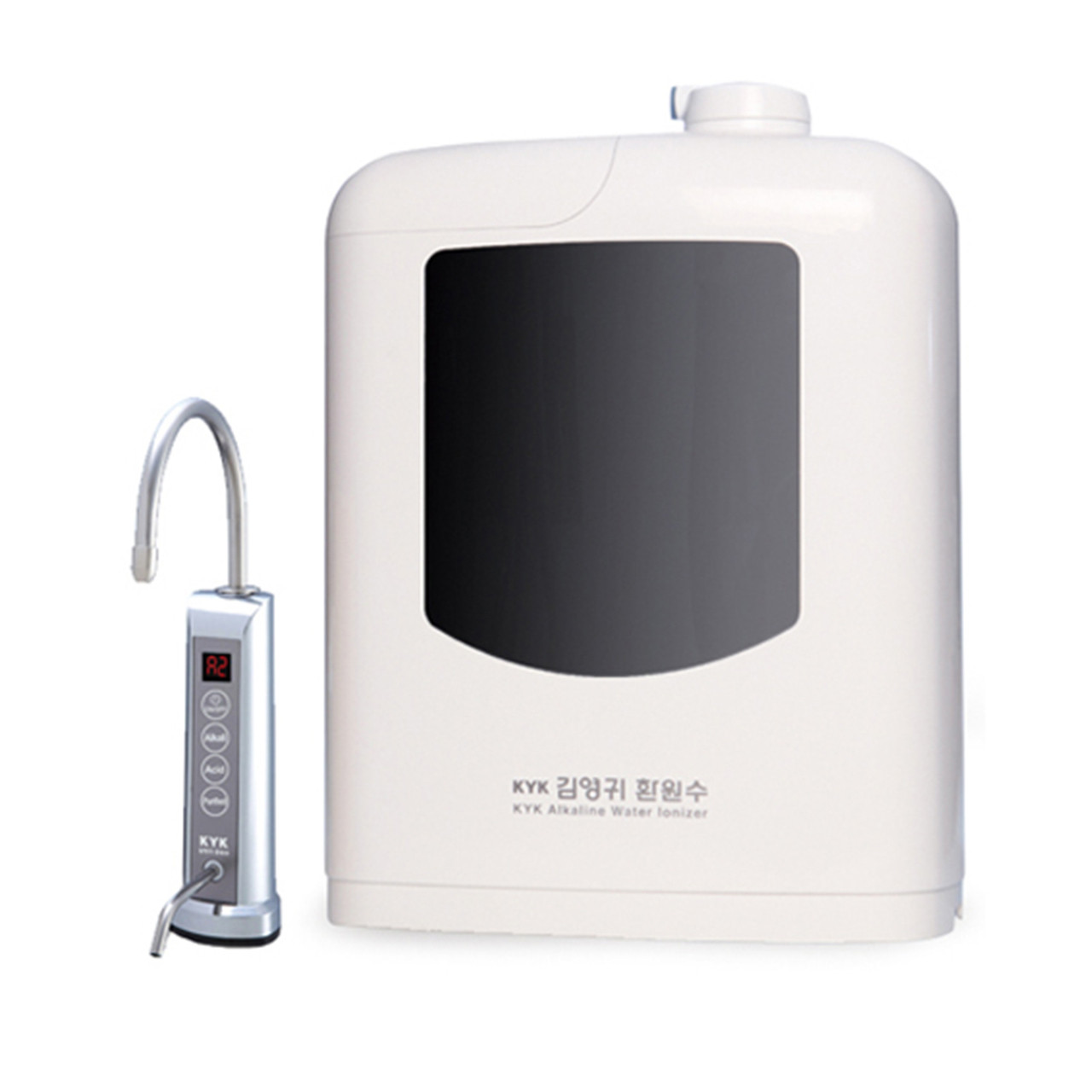 Kyk 66000 Under Sink Alkaline Water Ionizer Machine