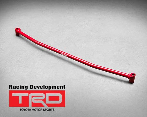 Corolla / Matrix TRD Rear Sway Bar
