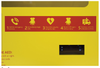 Heated Outdoor Metal AED Wall Cabinet (2105) signage