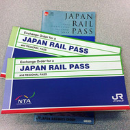 What is a Japan Rail Pass?
