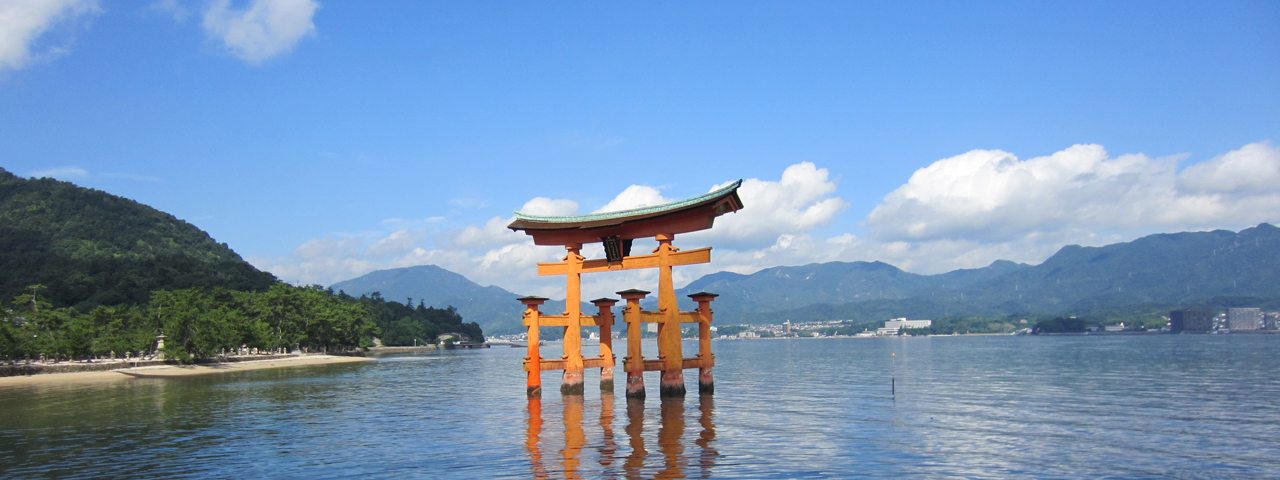 2020- Tokyo, Mt. Fuji / Hakone, Hiroshima, Kyoto & Osaka 9-Days