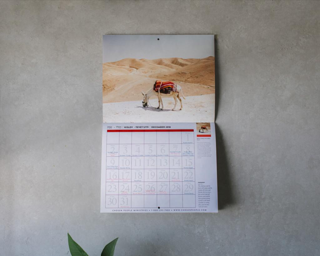 Messianic Jewish Art Calendar 2018-2019
