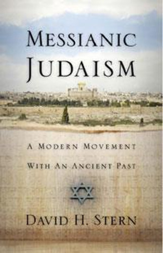 Messianic Judaism (softcover)