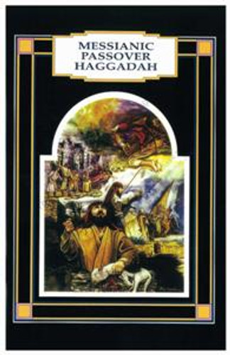 Messianic Passover Haggadah (softcover)