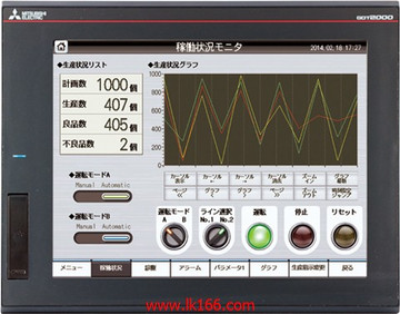 MITSUBISHI GT2512-STBD