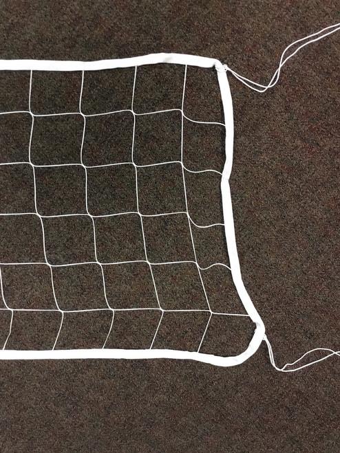 Volleyball Net 16' X 2'  - WVN001