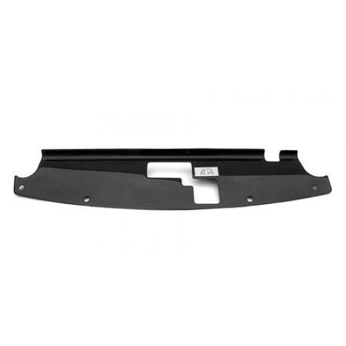 Nissan 350Z Radiator Cooling Plate 2003-Up (CF-350231)