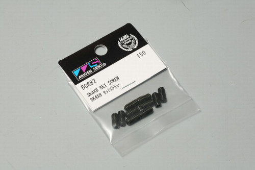 B0682 SK 4x8 Set Screw (10pcs)