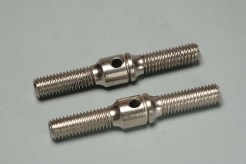 C0129 Rear Camber Link Tie Rod (2pcs): X7