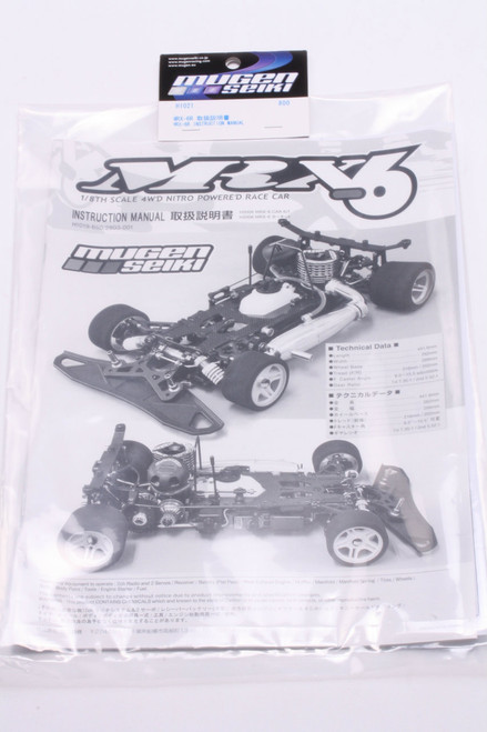 H1021 MRX6R Instruction Manual