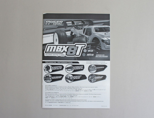 E1077 MBX8T Instruction Manual