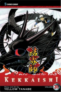 Kekkaishi Graphic Novel 31
