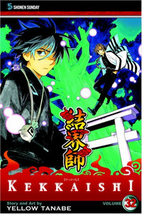 Kekkaishi Graphic Novel 32