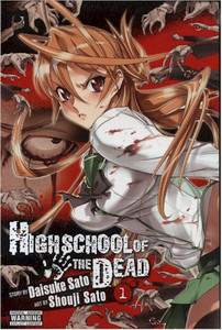 High School of the Dead Graphic Novel 01
