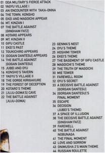 Onimusha 2 Soundtrack