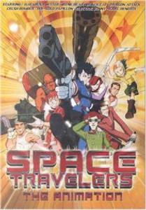 Space Travelers DVD