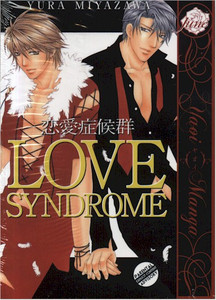 Love Syndrome Graphic Novel