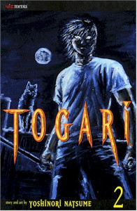Togari Graphic Novel 02