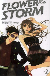 Flower in a Storm Graphic Novel 02