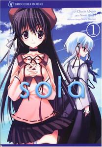 Sola Graphic Novel 01