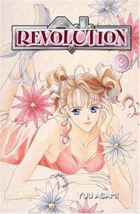 A.I. Revolution Graphic Novel 03