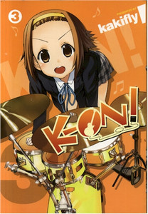 K-ON! Graphic Novel 03