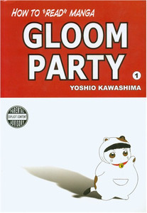 How to Read Manga Gloom Party 01