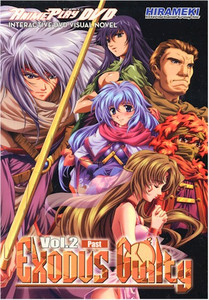 Exodus Guilty DVD Game Vol. 02 Past