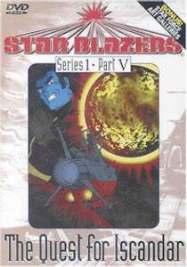 Star Blazer : Series 1 DVD Part V