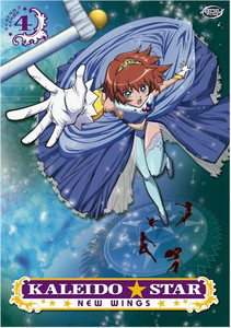 Kaleido Star New Wings DVD 04