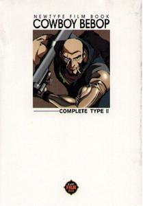 Cowboy Bebop Complete Type 2  Art Book