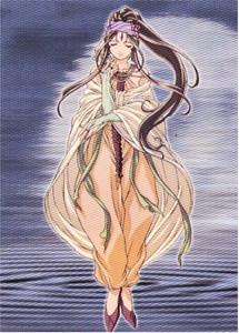 Ah! My Goddess Wallscroll #092