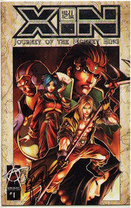 Xin Legend of the Monkey King GN 01 Signed Platinum Edition