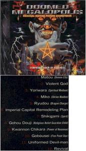 Doomed Megalopolis: Original Motion Picture Soundtrack