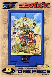 One Piece Puzzle Game No.35-01