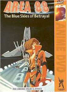 Area 88 : The Blue Skies of Betrayal DVD (Used)