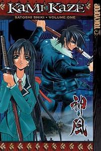 Kami Kaze Graphic Novel 01